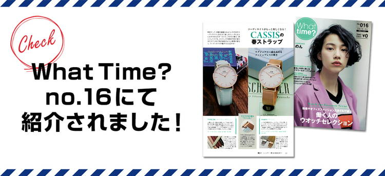 What Time? no.16にて紹介されました!