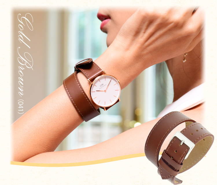 Gold Brown (041)